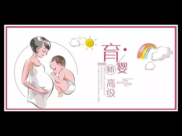 深圳靠谱育婴师参考价格