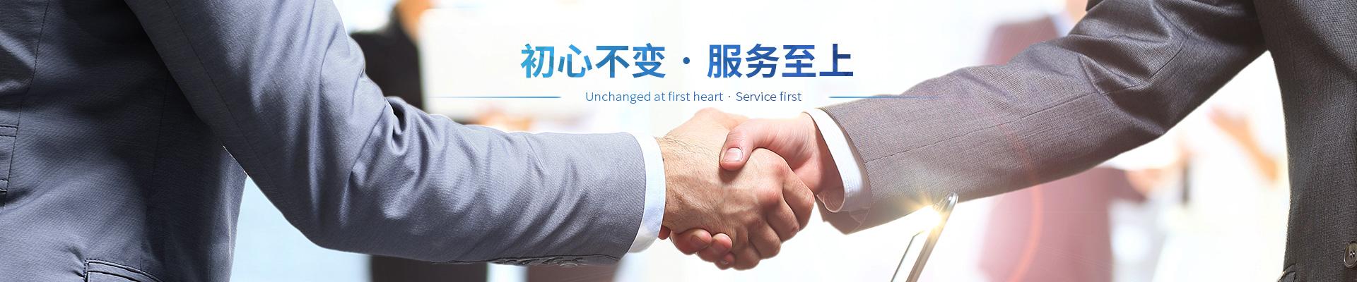 贵州特殊商务服务设备「 上海驿氪信息科技有限公司」