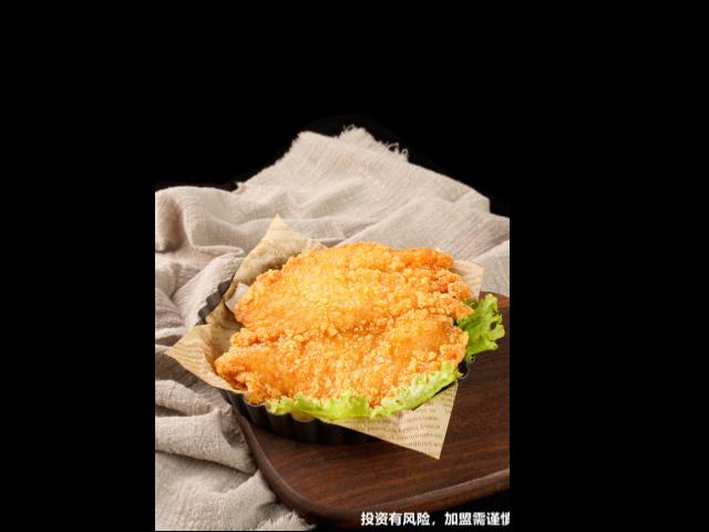 遼寧炸雞加盟