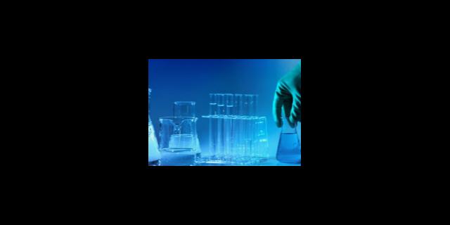 崇明区好的生物试剂代理销售价格,生物试剂代理