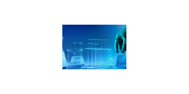 杨浦区名优生物试剂代理质量保障
