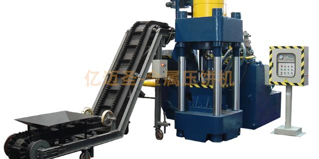 江蘇鐵屑壓餅機批發 值得信賴 江陰市億邁圣液壓機械供應