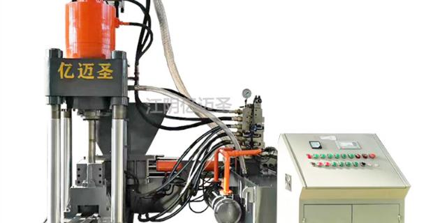 江陰鐵屑壓餅機廠家 創新服務「江陰市億邁圣液壓機械供應」