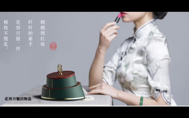 陜西創新代理商家「浙江一木丹韻家居用品供應」