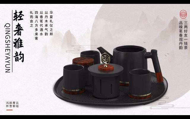 青海有什么好的禮物代理成本「浙江一木丹韻家居用品供應」
