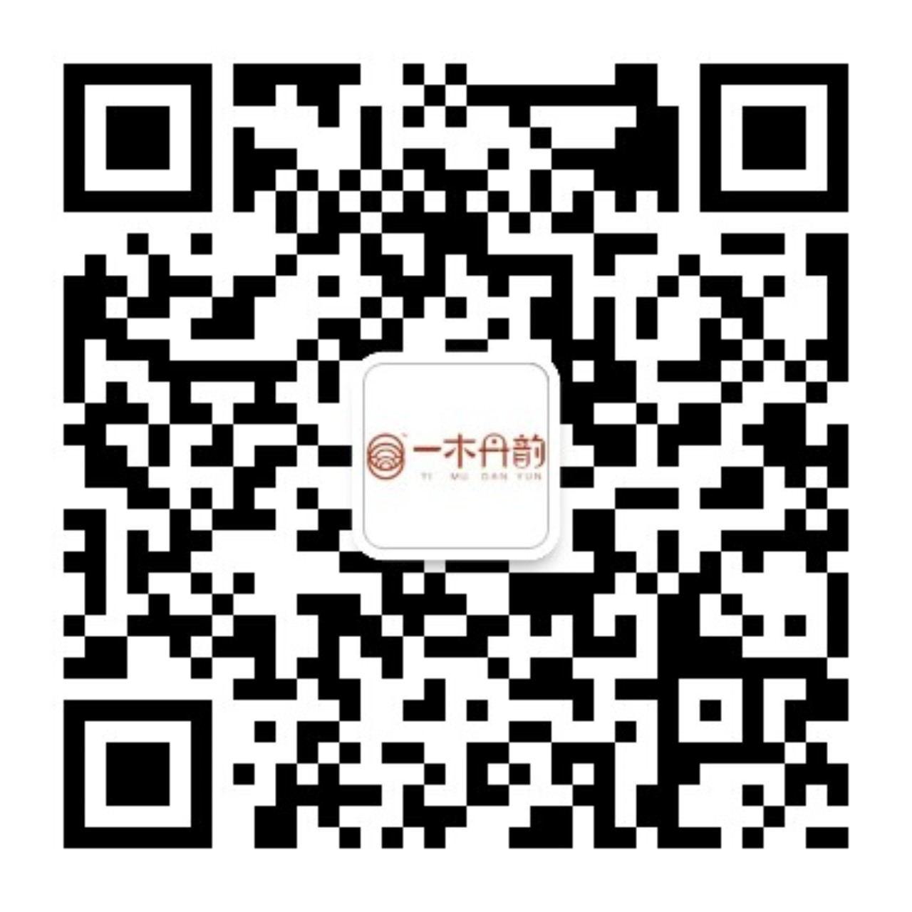 浙江一木丹韵家居用品有限公司
