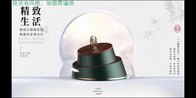 浙江品牌加盟平台