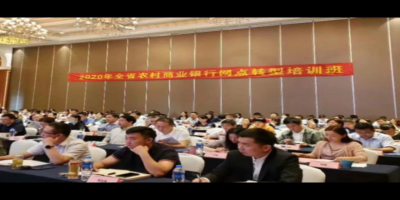 上海网点业务,网点