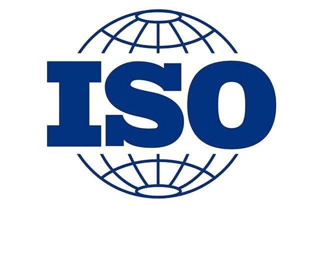 ISO20000认证资料