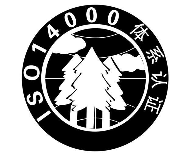 凯里ISO20000认证公司「昆明英格尔管理咨询公司」