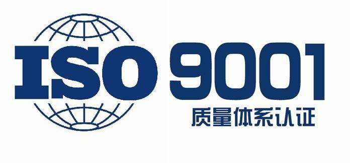 云南ISO20000认证公司