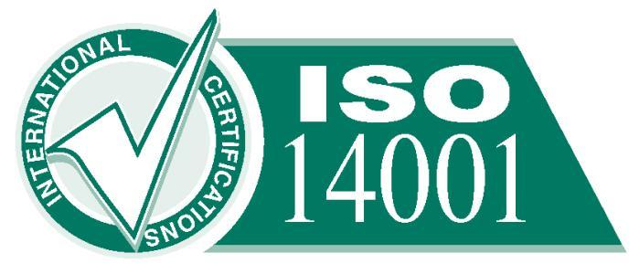 迪庆ISO14000认证要求「昆明英格尔管理咨询公司」