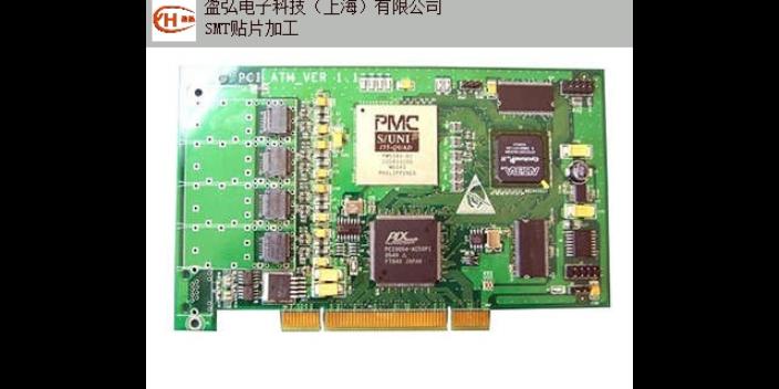 浙江变频器主板贴片加工推荐企业
