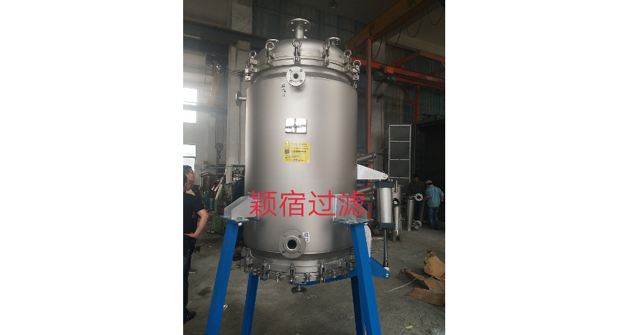 池州微孔过滤器 值得信赖 上海颖宿过滤设备供应