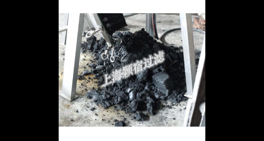 承德微孔过滤器品牌 诚信经营 上海颖宿过滤设备供应