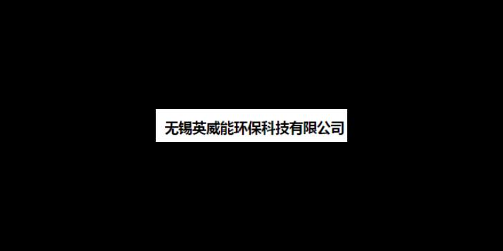 武清区怎么水处理设备推荐咨询