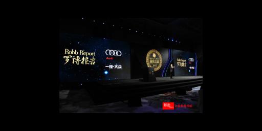 无锡活动拍摄公司 创造辉煌「上海影逊文化传播供应」