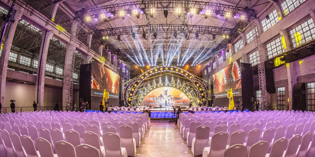 北京线上会议录播录制多少钱 服务为先「上海影逊文化传播供应」