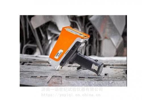 山西手持rohs元素光谱仪维指定维修中心 上海赢洲科技供应