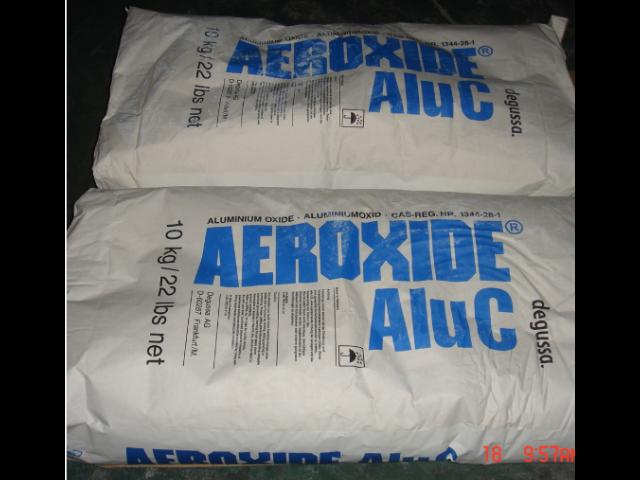 常见气相法氧化铝代理