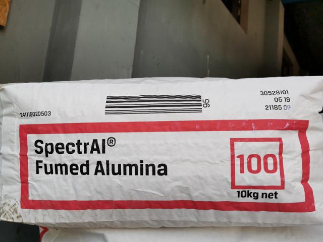 上海環保型納米氧化鋁SpectrAl 100(FA100)代理企業