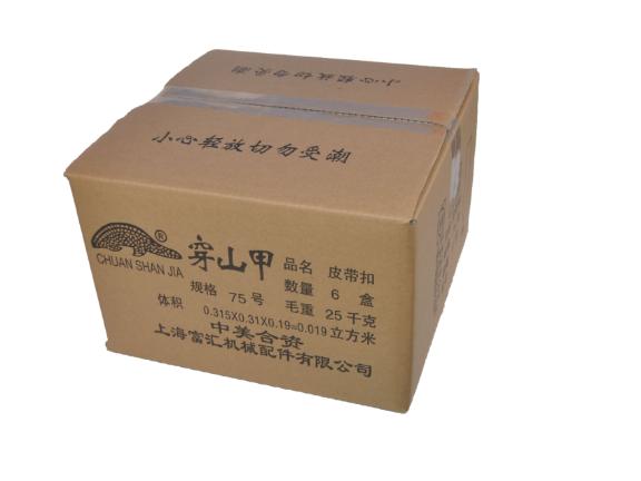 鎮江35號皮帶扣定做加工 客戶至上 上海銀杰精密模塑供應