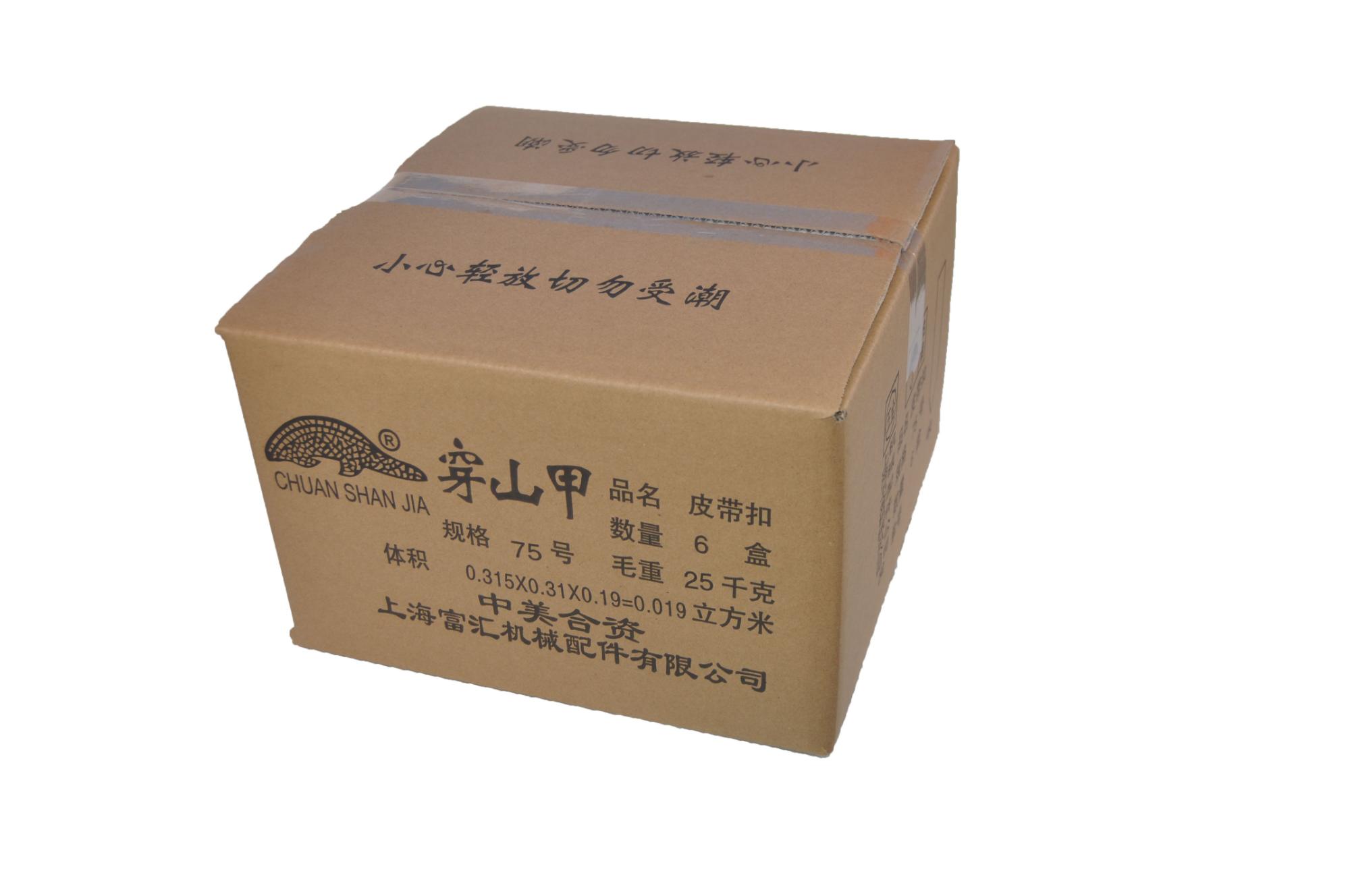 徐州45号皮带扣订做价格 创造辉煌 上海银杰精密模塑供应