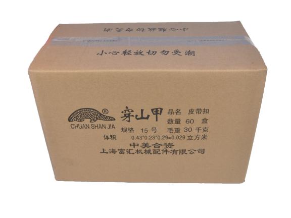 紹興穿山甲皮帶扣訂做 客戶至上 上海銀杰精密模塑供應