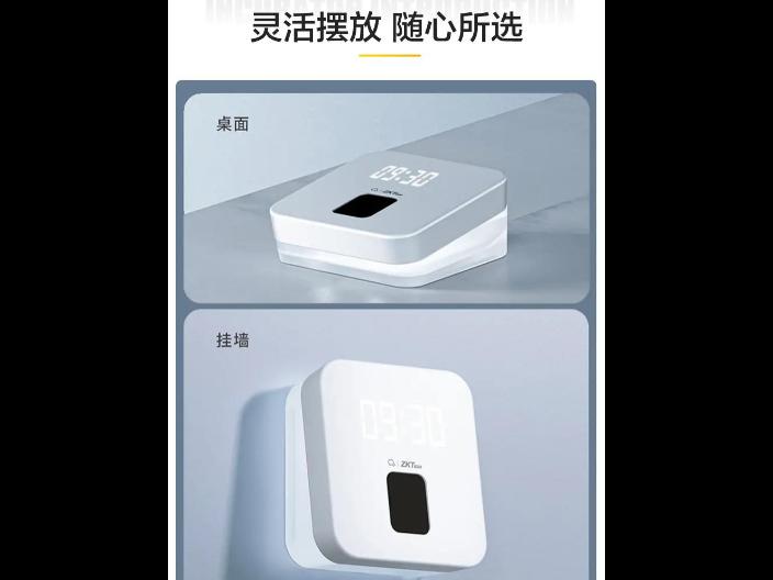 惠州指纹智慧考勤机打卡