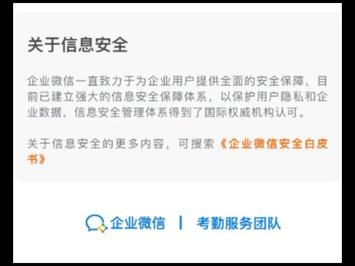 广州人脸智慧考勤机代理