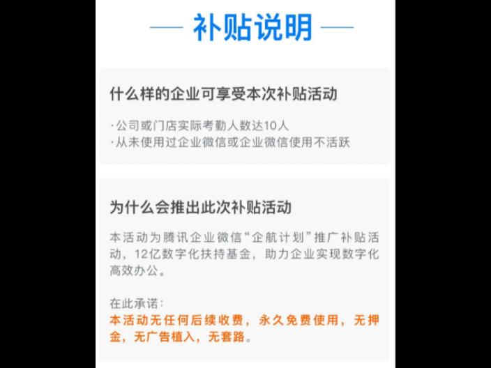深圳人脸识别智慧考勤机批发