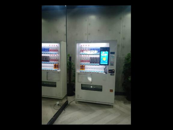 河南智能自动售货机价格