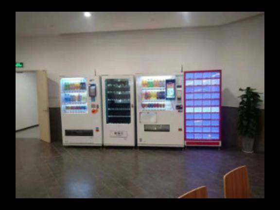 昆山24小时饮料售货机租赁 欢迎来电「上海饮润实业供应」
