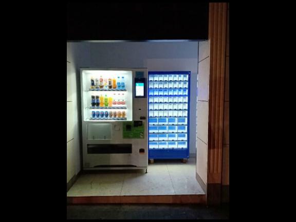 昆山智能自动售货机多少钱 服务为先「上海饮润实业供应」