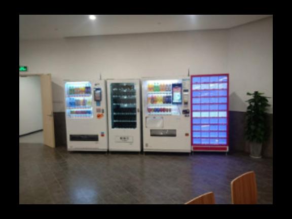 昆山校园饮料售货机租赁公司推荐 来电咨询「上海饮润实业供应」