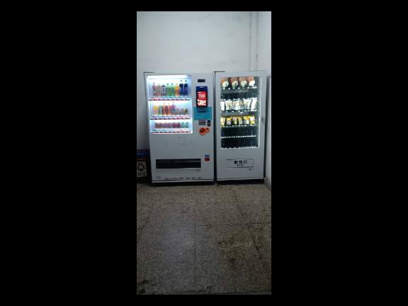 河南酒店自动售货机多少钱一台