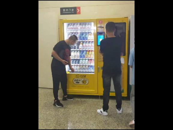昆山宾馆自动售卖机租赁 欢迎来电「上海饮润实业供应」
