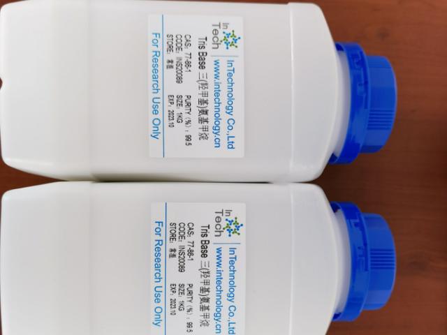 寶山藥品N-三(羥甲基)甲基甘氨酸銷售公司 誠信服務「上海銀酞生物科技供應」