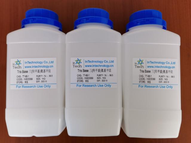 南京药品三(羟甲基)甲基甘氨酸经销商 贴心服务「上海银酞生物科技供应」