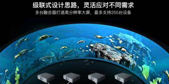 广东四通道边缘融合器哪家便宜 上海音维电子科技供应 上海音维电子科技供应