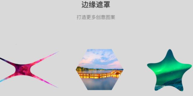 天津正规边缘融合器服务保障 上海音维电子科技供应