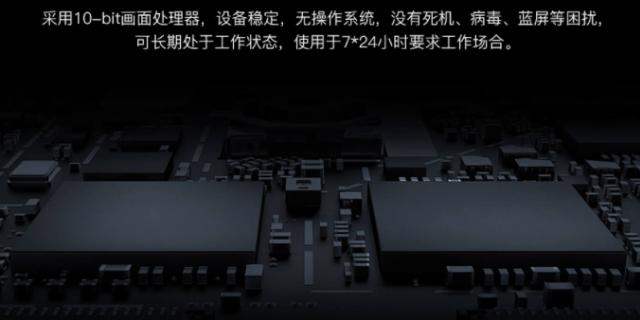 河北环形投影边缘融合器优良推荐 上海音维电子科技供应 上海音维电子科技供应