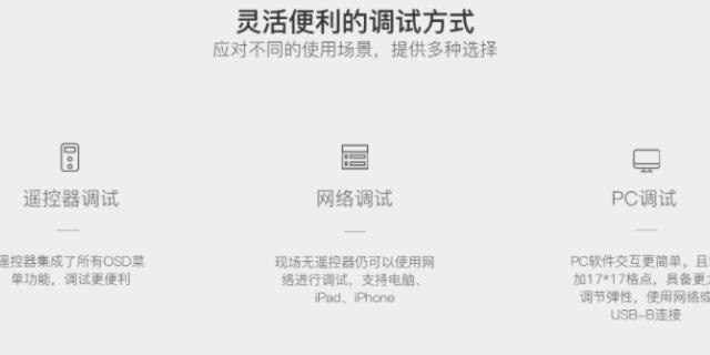 陕西激光投影边缘融合器厂家供应「上海音维电子科技供应」