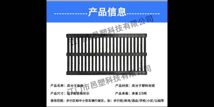 贵州雨水盖板尺寸,盖板