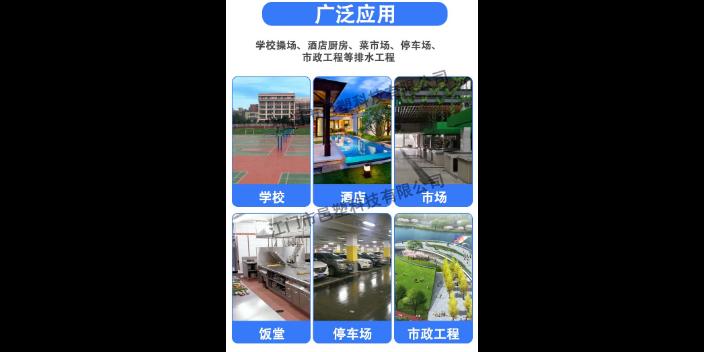 贵州水沟盖板尺寸 欢迎来电 江门市邑塑科技供应