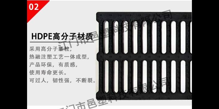 遼寧方形蓋板多少錢一米 歡迎來電 江門市邑塑科技供應