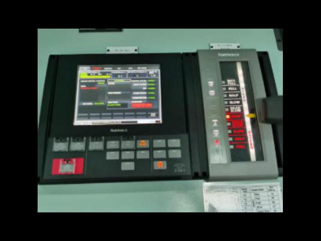 乐清船舶主机遥控系统哪家好 上海翊皖船舶设备供应