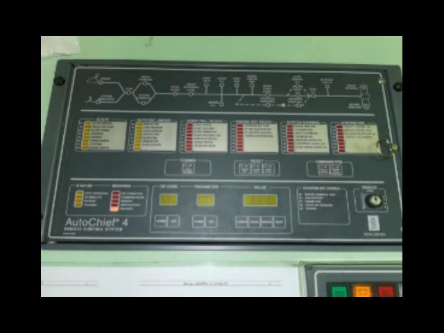无锡船舶主机遥控系统 上海翊皖船舶设备供应
