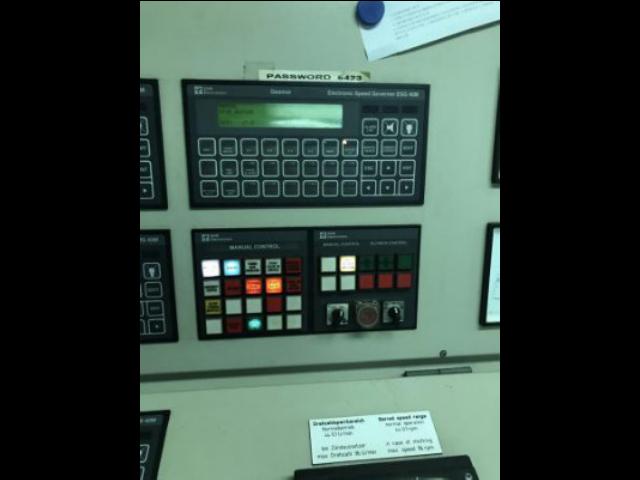 樂清機艙監測報警系統報價