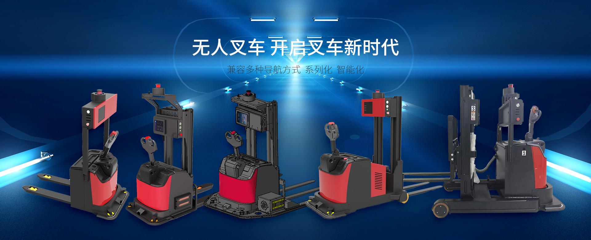 深圳易行機器人有限公司公司介紹